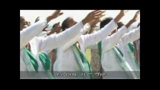 spiritual song  (ketena hulet Mulu Wengel Shbsheba Choir ) - AmlekoTube.com