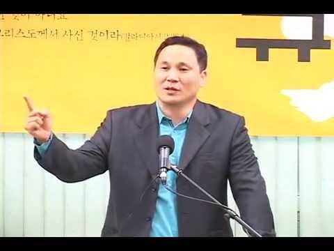 하나님과의 관계가 모든 것을 결정합니다! - 김길목사 사명훈련10 : 갓피플TV