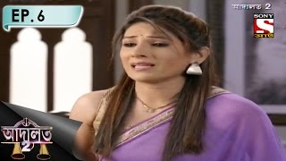 Adaalat 2 - আদালত- (Bengali) - Ep 6 - Race Fixing and Murder