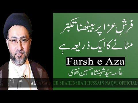Farsh-e-Aza Par Bethna Taqabbur Mitane Ka Aik Zarya Hai