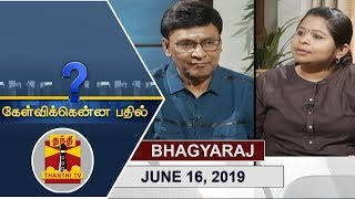 (16/06/2019) Kelvikkenna Bathil | Exclusive Interview with K. Bhagyaraj | Thanthi TV