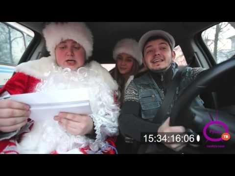 Приколы!Таксист Русик.Новогодние подарки