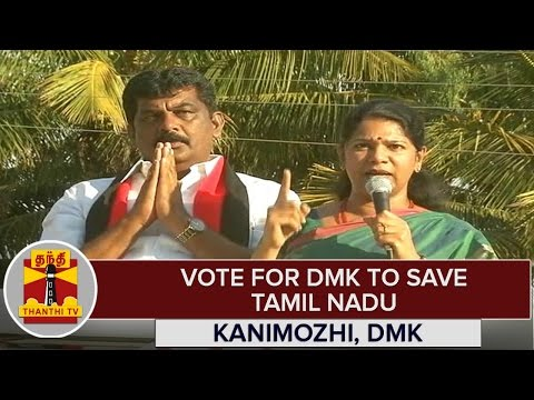 "TN Elections 2016 : ""Vote For DMK To Save Tamil Nadu"" - Kanimozhi, DMK"