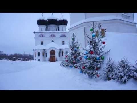 Киров Трифонов монастырь Рождество