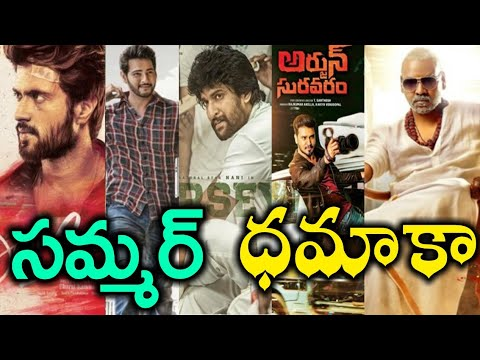Summer 2019 Telugu Movies Release List   Tollywood Upcoming High Budget Movies List   News Mantra
