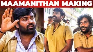 Makkal Selvan Vijay Sethupathi at Maamanithan Shooting Spot | Seenu Ramasamy