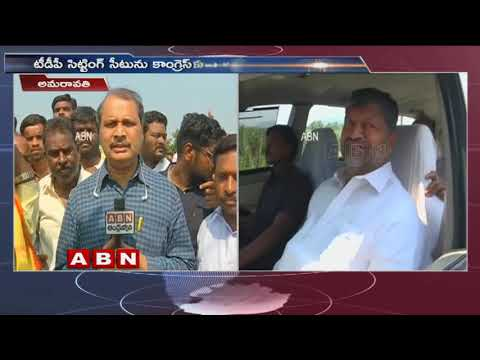 TTDP Leaders Met CM Chandrababu over their Demand on Mahakutami Seat sharing