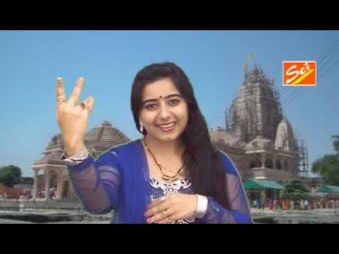 Mharo toh seth Sanwario - Khatu Shyam Bhajan by Ginni