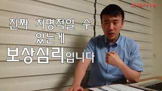 오박사TV - 주식투자_3천,5천만원 돈 모을때의 최대 걸림돌