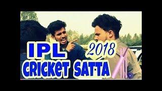IPL Satta Scam Part 2   Round2hell