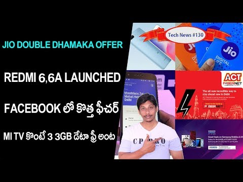 Tech News In Teugu # 130: Jio Double Dhamaka Offer, Vodafone, Redmi 6