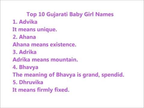 girls names list