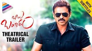 Babu Bangaram Theatrical Trailer | Venkatesh | Nayanthara | Maruthi | Latest 2016 Telugu Movie