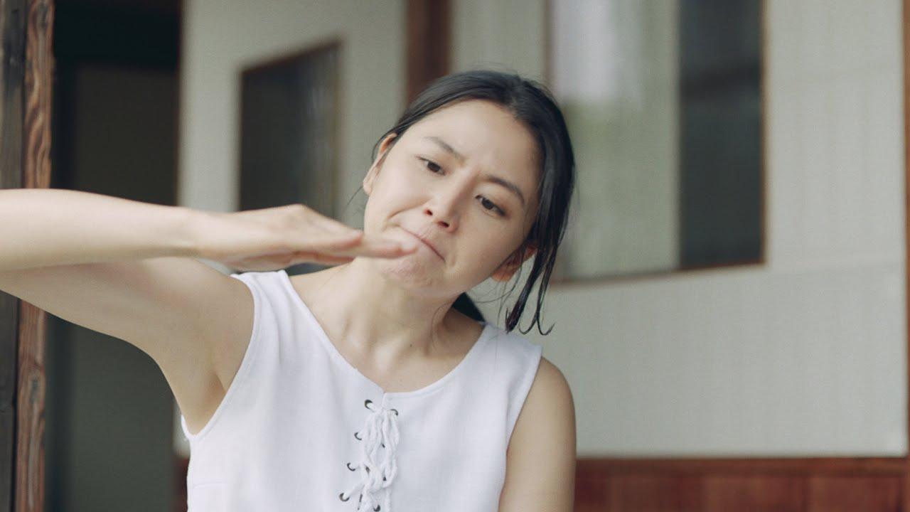 長澤まさみの画像 p1_34
