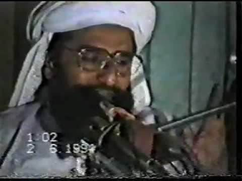 Sheikh Ul Quran Hazrat Allama Ahmed Saeed Khan Multani RA (Tauheed Last Part)