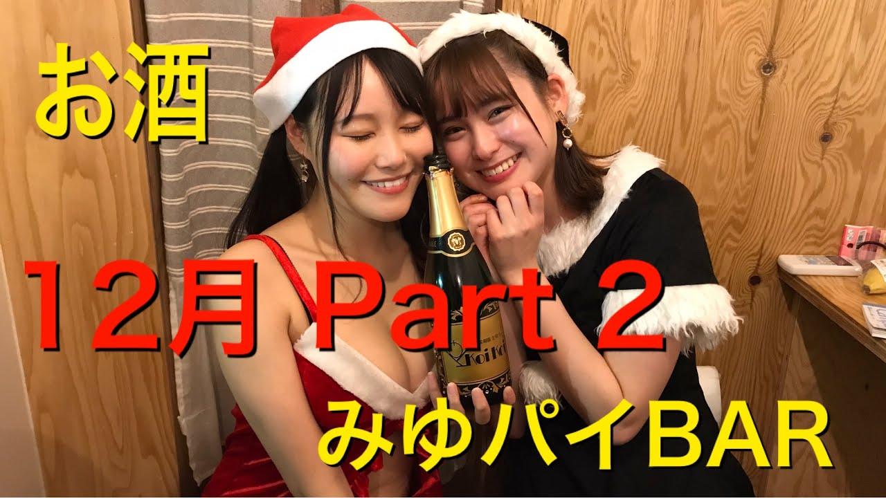 東坂みゆの画像 p1_6