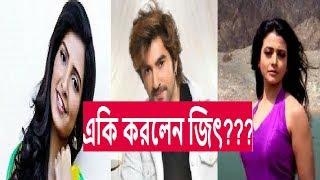 Kolkata Movie hit Copied Songs | Dev | Jeet | koyel mollik | Srabonti | Nusrat faria