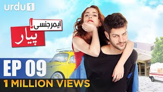 Emergency Pyar | Episode 09 | Turkish Drama | Urdu1 TV Dramas | 05 December 2019