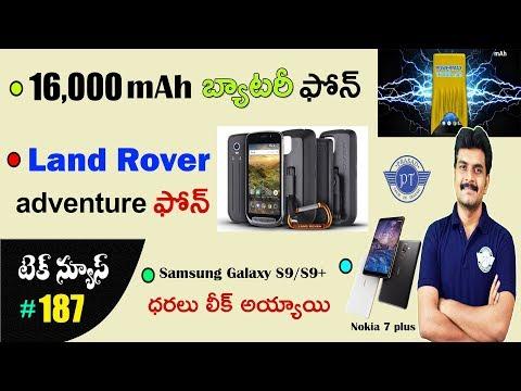 technews 187 Landrover Explore,Energizer 16000Mah Battery Phone,MWC 2018 etc