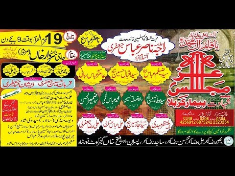 Live Majlis e Aza 19 Muharram 2018 Kot Noor Shah Mandi Bhawaldin