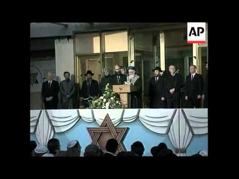 RUSSIA: FIRST JEWISH CENTRE UNVEILED