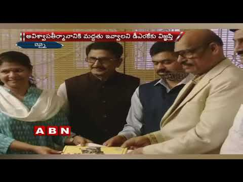 TDP MPs Meet DMK MP kanimozhi To Support For AP Special Status | ABN Telugu