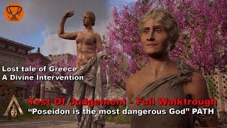 Assassin's Creed Odyssey - Test of judgement Walktrough - Poseidon is the most dangerous God PATH