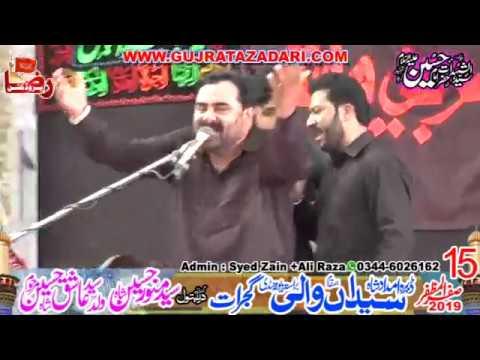 Zakir Syed Muhammad Hussain Shah | 15 Safar 2019 | Syedan Wali Gujrat || Raza Production