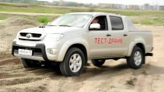 Toyota Hilux test-drive (DubStep) Penza