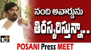 నంది అవార్డు తిరస్కరిస్తున్నా..| Posani Krishna Murali Sensational Comments on Nandi Awards