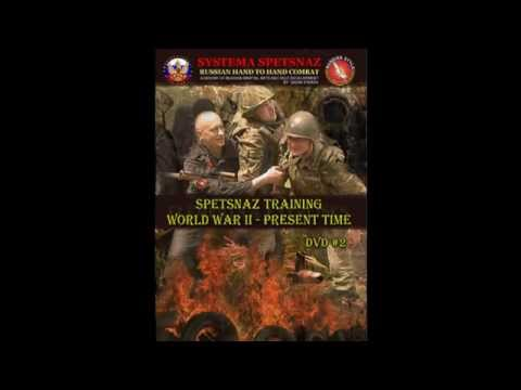 Mind Control Techniques. Vadim Starov Part 2. Russian Systema Image 1