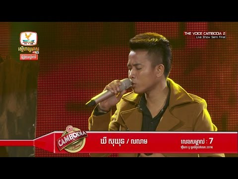The Voice Cambodia -  Key Sokhom - Live Show 12 June 2016