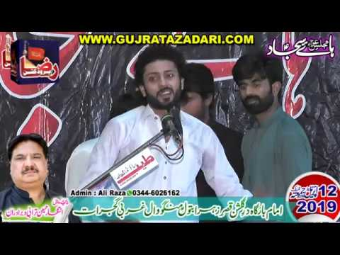 Zakir Malik Zain Abbas Rukan | 12 April 2019 | Mangowal Gujrat || Raza Production