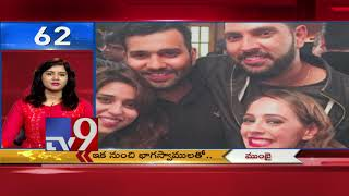 SunRise 100 || Speed News || 18-10-2018