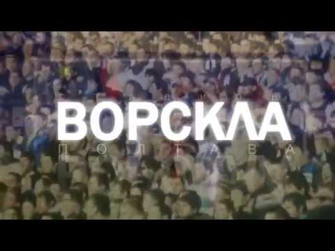Промо-видео к матчу Динамо - Шахтер. Финал Кубка Украины 2014.