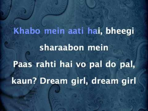Dream Girl - Abhijeet Sawant video