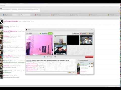 2-ух часовой срач на vichatter.net от Groban