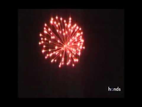 61763 - FireBall