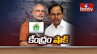 Modi Sarkar Gives Shock To Telangana Govt Over PMAY Funds | hmtv