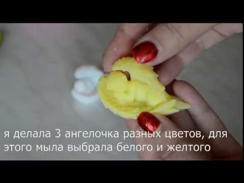 Как делать мыло своими руками ютуб