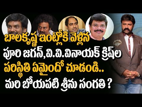 Nandamuri Balakrishna Sensational Comments On Tollywood Big Directors ! |  NTR Biopic | Balakrishna