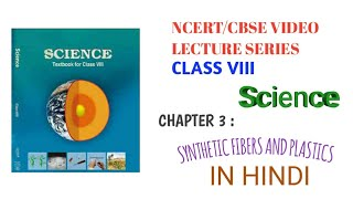Class 8 important points CBSE science chapter 3 : SYNTHETIC FIBER AND PLASTICS .
