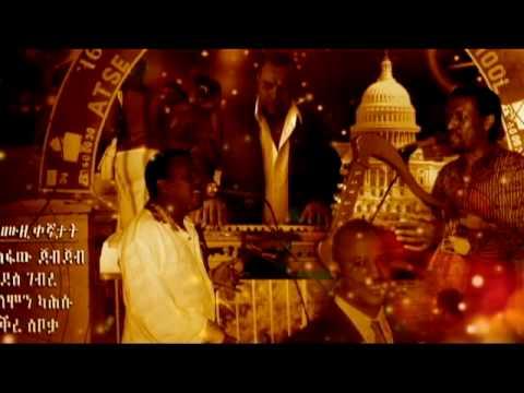 Ethiopia's personalities: Ras Alula Engida (Aba Naga)