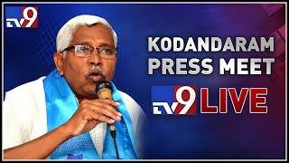 Kodandaram Press Meet at Somajiguda Press Club LIVE