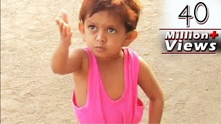 Download Khandesh Me Vasooli - Asif Albela, Chhotu Shafique | Khandesh Comedy 3Gp Mp4