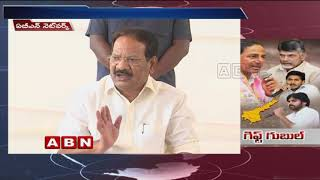 Chandrababu using Kcr Comments as Favour in AP | KCR Interference in AP politics