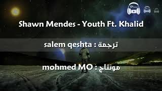 Shawn Mendes - Youth