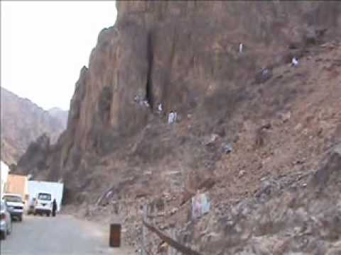 Valley Of Uhd--al Madinah Munawra(mmm) video