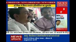 News observer Live Stream