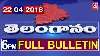 6 PM Telugu News | 22nd April 2018 | Telanganam